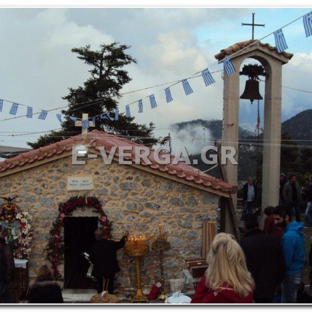 Άγιος Γεώργιος Καλάθι