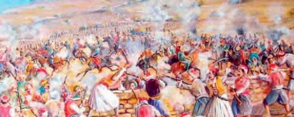 Διήμερες εκδηλώσεις για την επέτειο της Μάχης της Βέργας