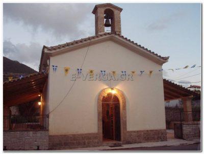 Άγιος Νικόλαος στον Αλμυρό